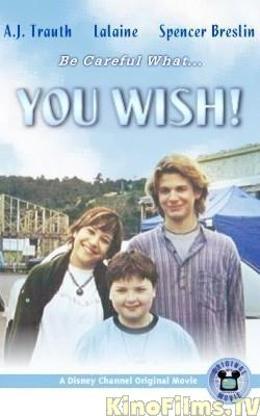 Заветное желание (2003)