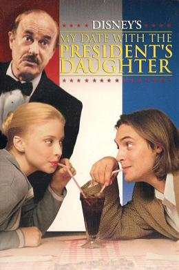 Свидание с дочерью президента (1992)