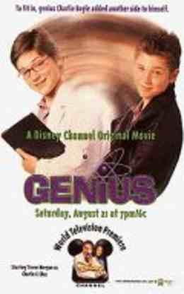 Гений (1999)