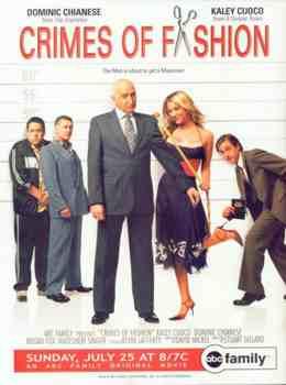 Преступления моды (2004)