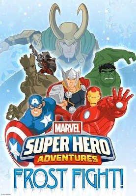 Marvel:Приключение супергероев: Морозный бой (2015)