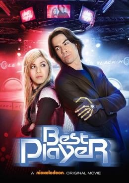 Картинка к мультфильму Лучший игрок (2011)