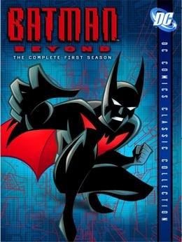 Картинка к мультфильму Бэтмен будущего