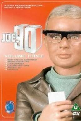 Картинка к мультфильму Джо 90