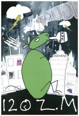 Картинка к мультфильму Поллитровая мышь