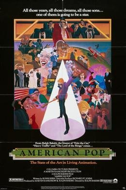 Картинка к мультфильму Поп Америка (1981)