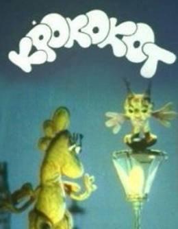 Картинка к мультфильму Крококот (1985)