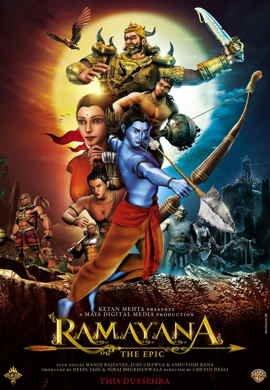 Рамаяна: Эпос - Ramayana: The Epic (2010)