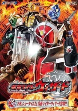 Наездник в маске Гайм / Kamen Rider Gaim