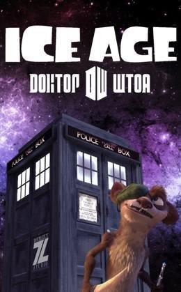 Ледниковый период 3: Доктор Штоа (2015)
