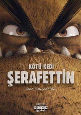 Плохой кот Шерафеттин (2017)