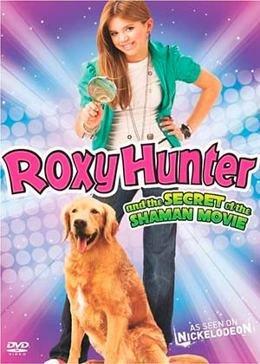 Рокси Хантер и секрет Шамана (2008)