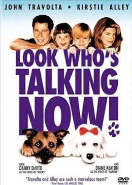 Уж кто бы говорил 3 (1993)