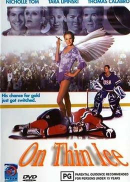 Картинка к мультфильму Ледяной ангел (2000)