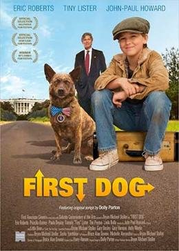 Первый пёс (2010)