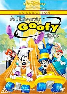 Неисправимый Гуфи (2000)