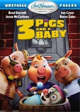 3 поросенка и ребенок (2008)