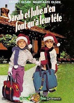 Прячься бабушка , мы уже едем (1992) смотреть онлайн