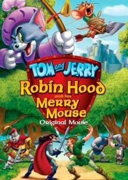 Том и Джерри Робин Гуд и мышь-весельчак (2012)