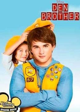 Один брат на весь отряд (2010)