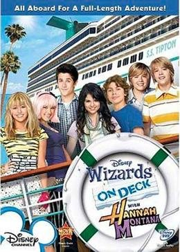 Волшебники на палубе с Ханной Монтаной (2009)
