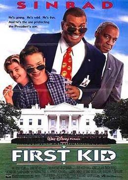 Первый ребенок страны (1996)