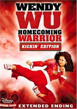 Венди Ву Королева в бою (2006) смотреть онлайн