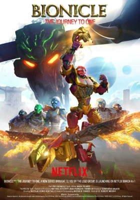 ЛЕГО Бионикл: путешествие (2016)