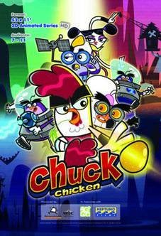 Картинка к мультфильму Цыпленок Чак / Chuck Chicken