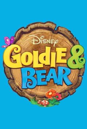 Картинка к мультфильму Голди и мишка 1,2 сезон