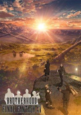 Братство: Последняя фантазия XV