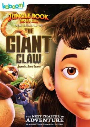 Книга джунглей: легенда гигантского когтя (2016)
