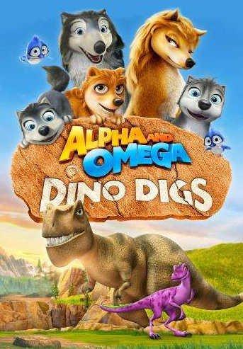 Альфа и Омега 6 - пещеры динозавров (2016)