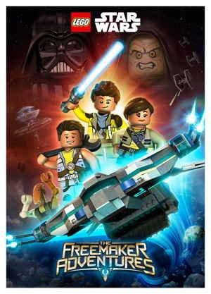Картинка к мультфильму Лего Звездные войны: Приключения Фримекера, изобретателей 1,2 сезон