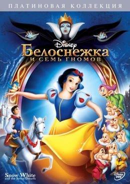 Картинка к мультфильму Білосніжка та семеро гномів (1937)