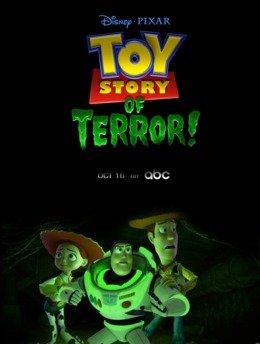 Історія іграшок: страшилка (2013)