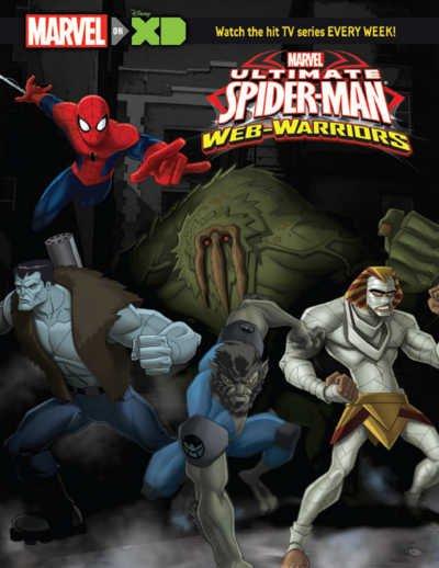 Совершенный Человек-паук 5 сезон