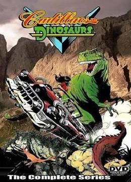 Кадиллаки и динозавры