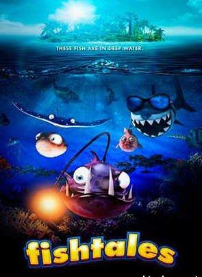Рыбьи истории / Fishtales 2016