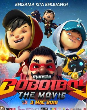 BoBoiBoy: The Movie / БоБоиБой (2016)
