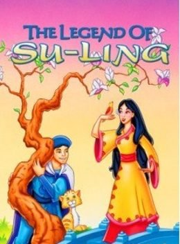 Легенда о Су-Линг принцессе Китая