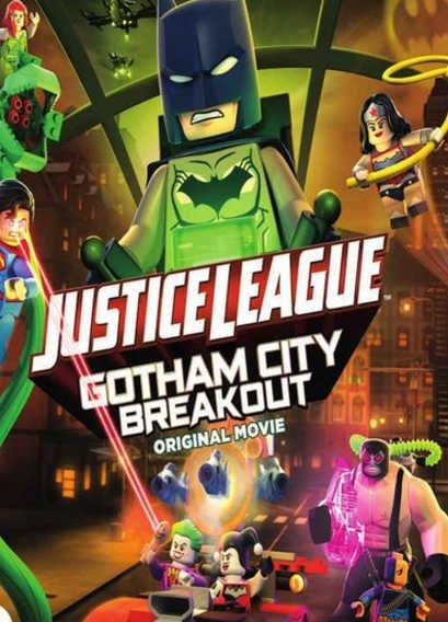 Лига Справедливости Разборки в Готэме (2016)