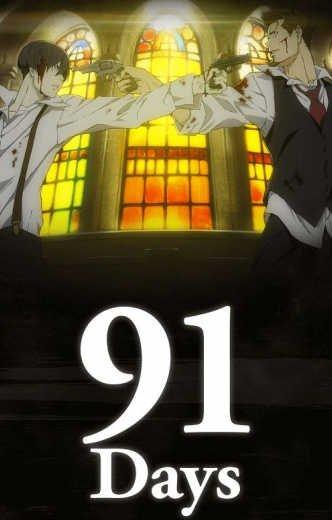 91 день / 91 Days 1,2 сезон