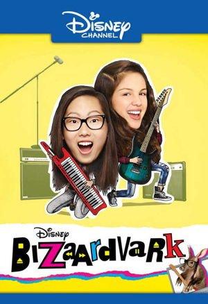 Чудаардварк / Bizaardvark (Disney) 1,2,3 сезон
