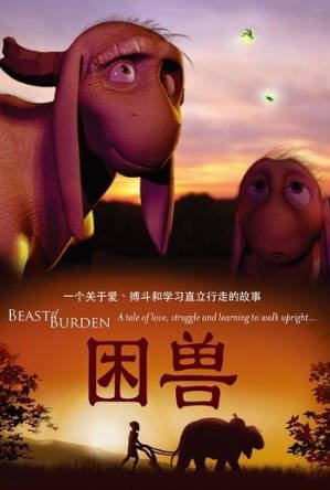 Вьючное животное / Beast of Burden (2017)