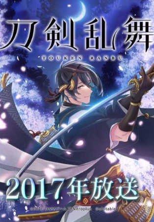 Дикая пляска мечей: Ханамару / Танец мечей: Цветочный круг 1,2 сезон
