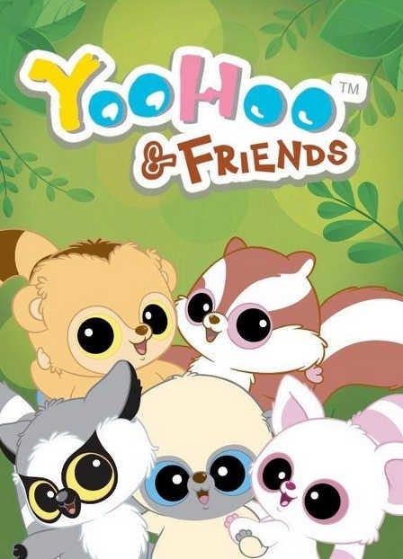 Картинка к мультфильму Юху и его друзья