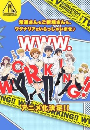 WWW.Работа!! смотреть онлайн