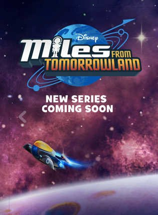 Майлз с другой планеты 3 сезон