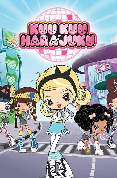 Куу Куу Харадзюку / Kuu Kuu Harajuku Nickelodeon смотреть онлайн